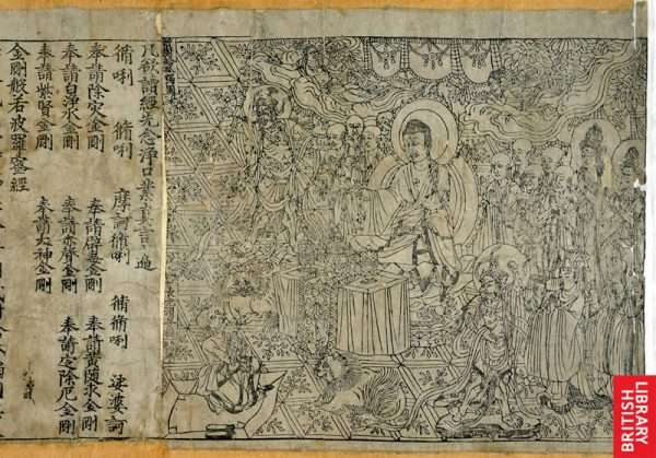 Diamond Sutra from the British Library