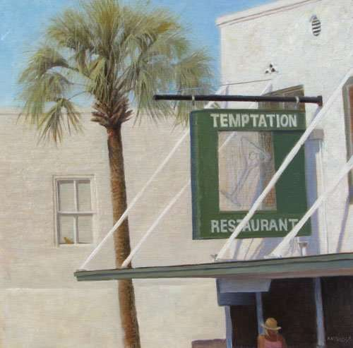 Temptation Restaurant, oil study on linen by Daniel Ambrose